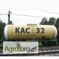 КАС N-32