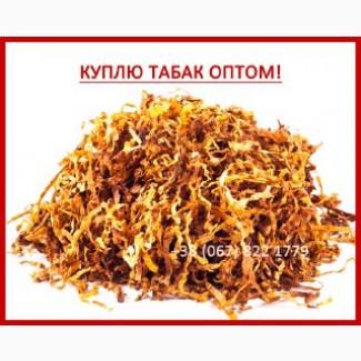 куда продать табак оптом