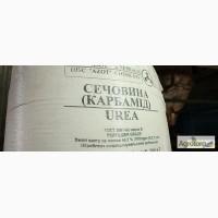 Карбамід (Карбамид) N 46, 2%