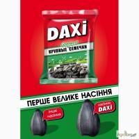 Жареные фасованные семечки ТМ Дакси 200 г