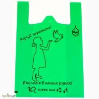 Пакеты био самые безопасные полиэтиленовые пакеты