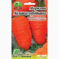 Пакетированные семена моркови оптом (от 10 едениц)