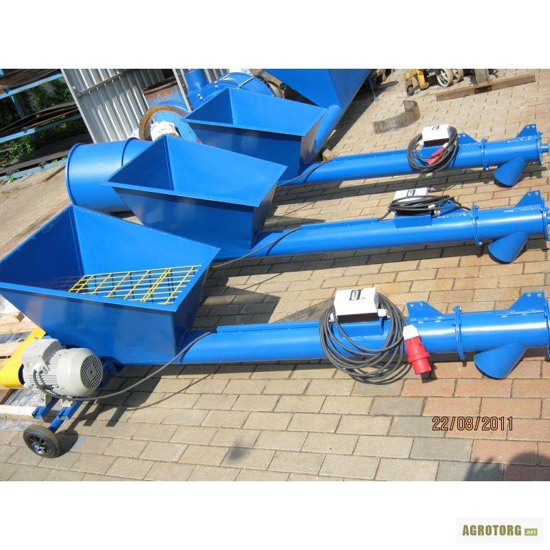 Шнековой транспортер зерна транспортер т5 салон фото