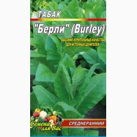 Продам семена табака в пакетах по 0.5 грамма и Х/Б мешочкам по 1000 грамм