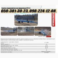 С/Г Техника ПрАТ Уманьферммаш СГП-12 Нова