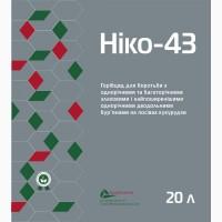 Гербіцид Ніко 43 АгроДинаміка