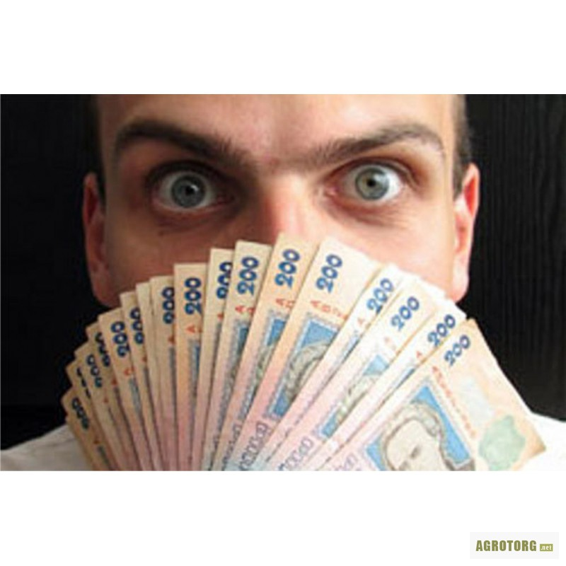 Кредит наличными 150 000 грн