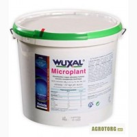 Вуксал Микроплант (Wuxal) - РАСПРОДАЖА !!!