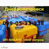 Опрыскиватель ТИП оп-600/800/1000 ЛИТРОВЫЕ