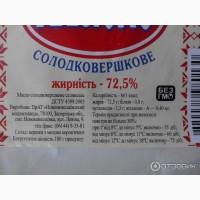 Продам сливочное масло 72, 5% оптом