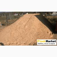 Купити пісок кар'єрний у Луцьку з доставкою