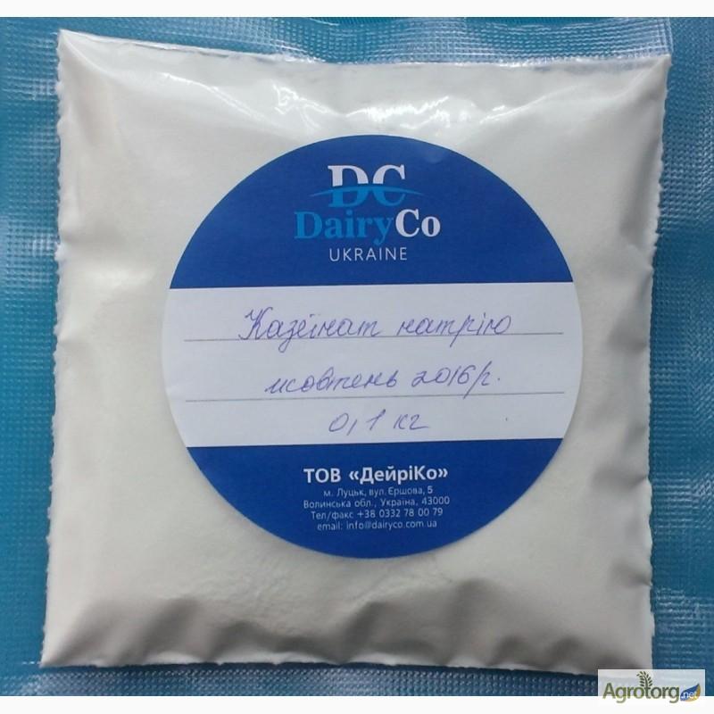 Казеинат натрия производство Украина