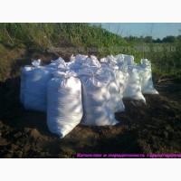 Торф Киев Чернозем Киев Грунт в мешках Чернозем почва