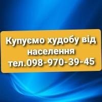 Куплю худобу в Романівському, Баранівському, Новоград Вол. Рн