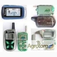 Брелоки автосигнализаций для всех видов транспортных средств (грузовики, краны, лег а/м)