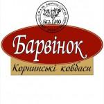 Колбаски Хуторские оптом от поизводителя Барвинок-СВ