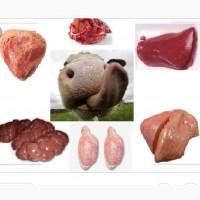Продам говяжьи субпродукты