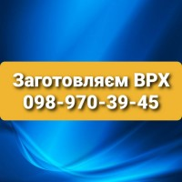 Закуповуєм худобу)