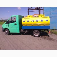 Молоковоз ГАЗ и на шасси заказчика