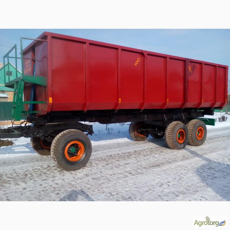 Тракторная автотехника доска объявлений продам квартиру омске частные объявление
