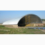 Строительство бескаркасных арочных складов ангаров и перекрытий по низким ценам