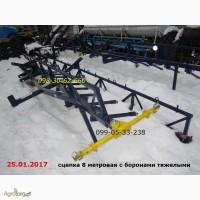 Борона СЗБ-8М Новинка 2017 ГОДА!!! как на фото Сцепка борон Сцепка зубовая СЗБ-8М на 8