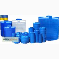 Бочки, баки, емкости пластиковые до 20000 литров, вся Украина