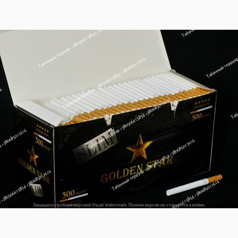 Купить гильзы для сигарет слим недорого где купить электронную сигарету люберцы