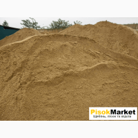 Пісок чистий купити в Луцьку PisokMarket
