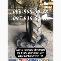 Шины 6.50/80-15 (6.5/80-15) Gripking Speedways на мини трактора