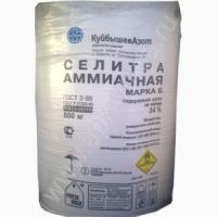 N34, 4%, селитра аммиачная, нитрат аммония, сульфат, карбамид, нитроаммофоска, аммофос