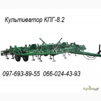 Культиваторы КПГ-8.2