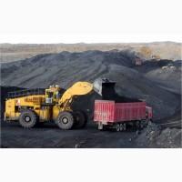 Продам угольную шахту