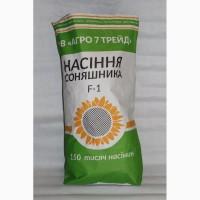 Продаем бумажные мешки для семян