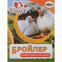 БмВД добавки для животных и птиц