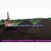 Чернозем купить в Киеве Грунт в мешках Киев