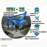 Плуг для мини трактора ПЛН 225