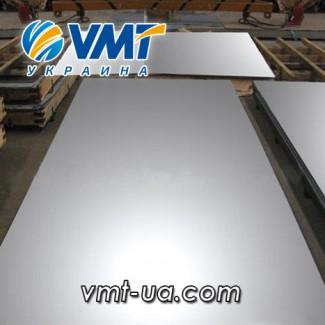 Алюминиевый лист, лист алюминиевый, дюралюминиевый лист, алюм. лист, алюминий