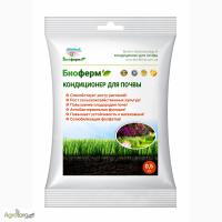 Удобрение для почвы - Кондиционер для почвы БИОФЕРМ