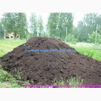 Готовый грунт для газона Киев. Подкормка для газона. Субстрат газонный купить Киев