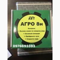 Система контроля высева семян к сеялке УПС-8 ( СУПН-8, Фаворит, Харвест ) АГРО-8н нива-12