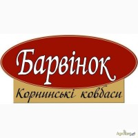 Колбасные изделия Оптом от производителя