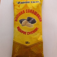 Продам жаренную, кондитерскую семечку 80, 125 грамм ТМ Файный смак