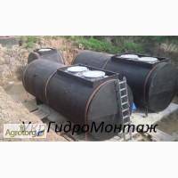 Бочки, резервуары для хранения топлива, доставка из Днепропетровска, Новомосковск