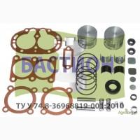 Ремкомплект компрессора МАЗ, КАМАЗ, ЗИЛ, Т-150