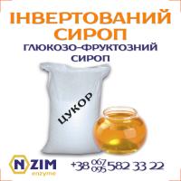 Инвертный (инвертированный) сироп ENZIM (Украина)