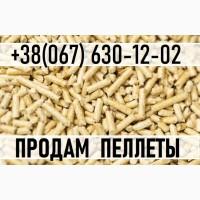 Продам Пеллеты Древесные Харьков    Биг-Бег по 1 т    пакеты по 15 кг