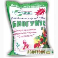 Биогумус превосходит навоз и компосты по содержанию гумуса в 8-10 раз!