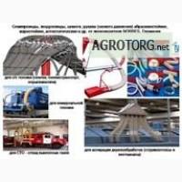 шланги, зернопроводы и семяпроводы от немецкого производителя