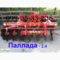 Борона Паллада 2.4 дисковая(диск-660мм) PALLADA 2, 4(-01) Червона зирка